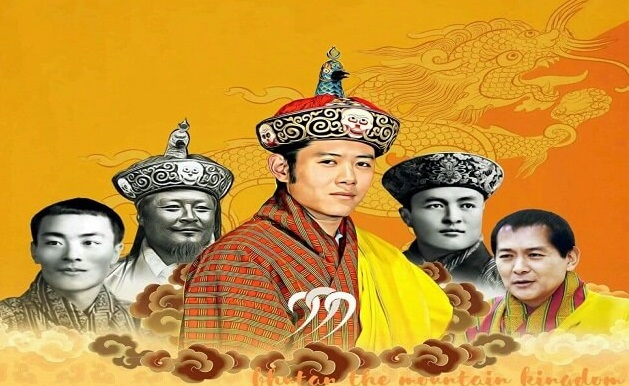 The National Housing Development Corporation Limited family would like to join the nation in celebrating and commemorating the 112th National Day. We would like to pledge our complete loyalty to the Wangchuk Dynasty and Tsa Wa Sum and Pray for the Long Lives, Health and Happiness of Our Kings and Royal Family.